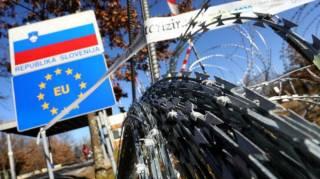 Словения практически закрыла свою границу для мигрантов