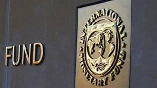 МВФ призвал активизировать действия по выходу из мирового кризиса