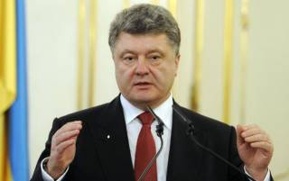 Украина предприняла все меры для давления на РФ с целью освобождения Савченко /Порошенко/