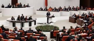 В парламенте Турции создана группа дружбы с Украиной