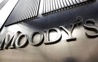Moody's отзывает национальные рейтинги в России