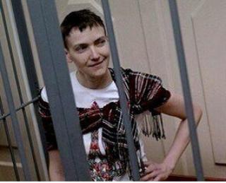 Про Савченко и голод