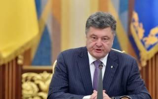Сегодня главная наша задача - спасти Надежду Савченко /Порошенко/
