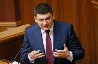 Гройсман пообещал Украине безвизовый режим уже в этом году