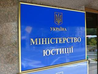 Минюст просит Россию отдать Сенцова и еще троих украинцевr