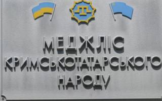 Суд о запрете Меджлиса в Крыму перенесли на неделю