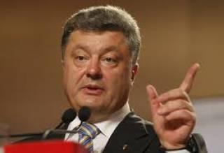 Порошенко обещает в течение года вернуть под свой контроль оккупированные территории Донбасса
