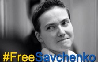 В Украине поезда одновременно дадут гудок в поддержку Савченко