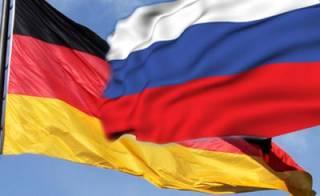 Украинский посол заподозрил Германию в заигрывании с Россией