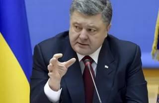Порошенко образовал рабочую группу по подготовке ежегодного Послания президента к ВР