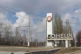Фильтровальная станция в Донецке остановлена. 400 тыс. жителей остались без воды