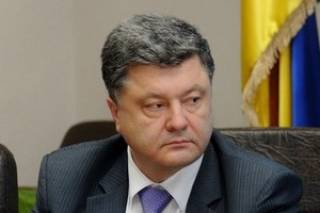 Обнародованы предложения Порошенко по ветированному закону об электронных декларациях