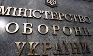 В Украине с начала года более 12 тыс. человек пожелали поступить на воинскую службу по контракту /Минобороны/