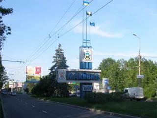 В Макеевку из Орла прибыло подразделение внутренних войск МВД РФ