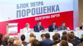 У Порошенко до сих пор не определились с кандидатурой на пост нового премьера