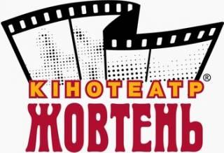 Культовый кинотеатр «Жовтень» представляет Кэрол и Duran Duran
