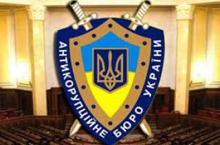 НАБУ формирует досье на 22 тысячи подследственных чиновников