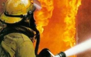 В Херсоне горит сухогруз