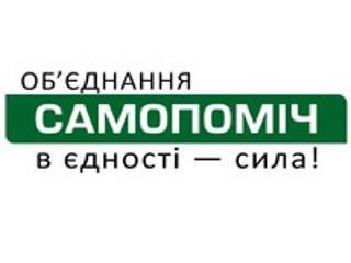 Секретарем Днепропетровского горсовета стал представитель «Самопомочи»