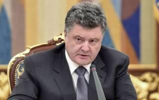 Одним росчерком пера Порошенко уволил сразу 6 судей