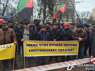 «Неужели чужой уголь сбережет энергобезопасность страны»: под Радой митингуют шахтеры