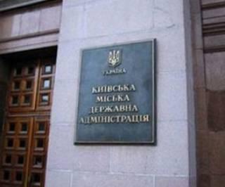 Киевсовет согласился не выделять участок земли в Быковне семье Савченко