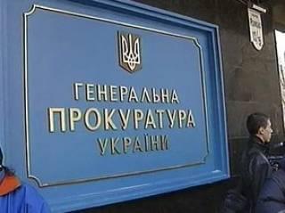 Генпрокуратура возобновила следствие по делу Лукаш