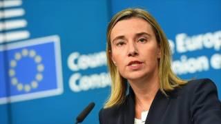 Евросоюз призывает все страны - члены ООН следовать политике непризнания незаконной аннексии Крыма