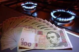 Кабмин пока не принял решение о повышении цен на газ для населения с 1 апреля
