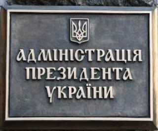 В Администрации Президента откровенно не хотят досрочных парламентских выборов