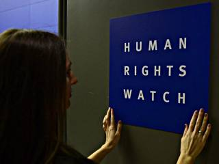Россия создала в аннексированном Крыму атмосферу страха и репрессий <nobr>/Human Rights Watch/</nobr>