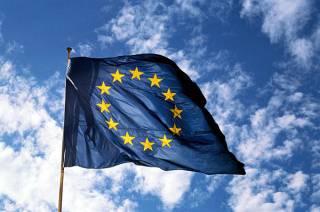 ЕС предоставит Украине 97 млн евро на децентрализацию