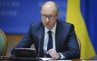В Украине идет война за госкомпании /Яценюк/