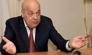 Москаль: на Закарпатье готовят «русинскую провокацию»