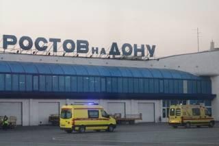 В Сети появилось видео, как утверждается, падения «Боинга» под Ростовом-на-Дону