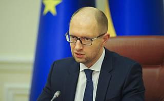 Яуценюк пообещал украинцам подарок к майским праздникам