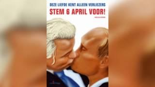В Голландии запретили плакат, на котором Путин целуется с ультраправым политиком