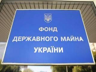 За первые месяцы года приватизация принесла в бюджет чуть больше 10 млн гривен
