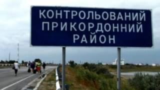 Активисты блокады Крыма будут дежурить на админгранице