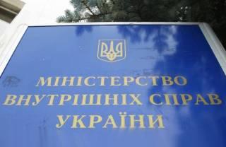 В МВД признали, что в Украине стремительно увеличивается рост преступности