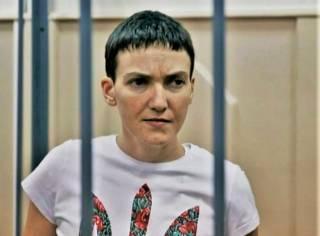 Савченко спела в суде песню «Горiла шина, пaлала»