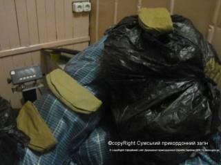 В Россию пытались вывезти военную контрабанду