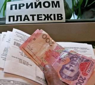 В Госстате подсчитали, что сумма назначенных субсидий приближается к 1,5 млрд. грн