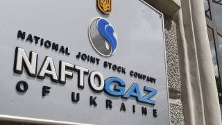«Нафтогаз» ожидает летом начала судебного процесса против РФ по захваченным активам в Крыму