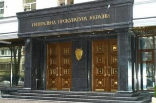 В ГПУ назвали возможные варианты возвращения Савченко в Украину