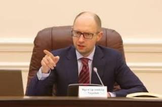 Рост ВВП Украины в феврале составил 1% <nobr>/Яценюк/</nobr>