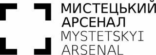 Мистецький арсенал открывает выставку работ более чем 70 современных украинских художников