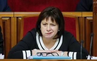 Наталья Яресько: о плюсах и минусах возможного премьер-министра