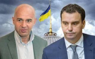 В НАБУ состоялся перекрестный допрос Абромавичуса и Кононенко