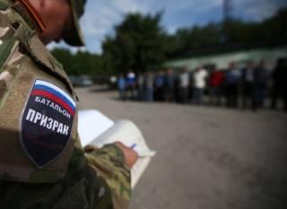 На Луганщине задержали боевика из батальона «Призрак»